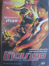 Born to Fight Import DVD