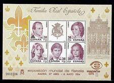 ESPAÑA AÑO 1984 HOJA BLOQUE NUEVA