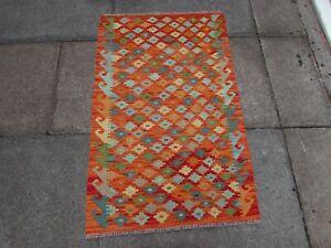 Vintage Traditional Hand Made Oriental Orange Wool Small Kilim 127x77cm