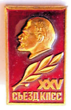 1976 25th Congress of the Communist Party of the Soviet Union Lenin Pin Badge