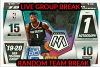🔥2019-20 Panini Mosaic FOTL Random Team Box Break! ALL CARDS SHIP!🔥