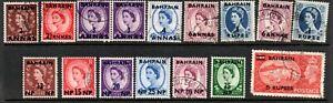 Bahrain QEII 1952-57 to 1R used