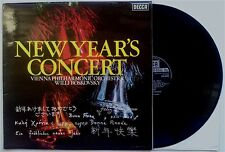 SXL 6692 NB 1972 U.K. Decca WILLY BOSKOVSKY/VPO STRAUSS New Year's Concert EX/EX