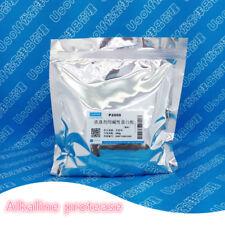 Alkaline protease Alkaline proteinase P2000 500g/bag