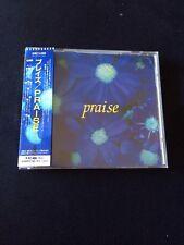 ❣️RARE SEALED❣️~Praise CD ALBUM(Andros Georgiou/George Michael/Wham!) OBI-Strip