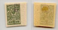 Armenia 🇦🇲 1919 SC 4a mint. rtb5175