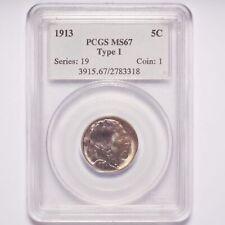 1913 Buffalo Nickel Type 1 PCGS MS67