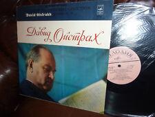 "David Oistrakh, USSR, Russian, Stereo 33 C 01779-80, REC 1968 LP, 12"""