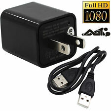 Mini 1080P 8GB HD SPY DVR Hidden Camera US Plug Power Adapter Video Recorder Cam