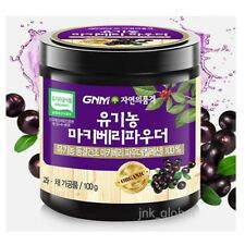 GNM Organic Maqui Berry Powder Superfood Freeze-Dried Energy Boost 100g