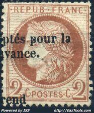 FRANCE CERES N° 51 ANNULATION TYPO DES JOURNAUX (BL)