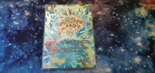 DRAGON BALL PROXY Son Goku the awakened power LeggiDescrizione/ReadDescription