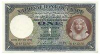 Egypt Egyptian Banknote 1 Pound 1948 P22d aUNC AU Tutankhamen Rare Leith Ross