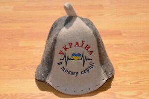 Sauna hat wool Ukrainian bath cap Felt bath accessories, כובעי צמר לסאונה sauna