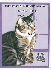 Mint Never Hinged/MNH Cats Stamps