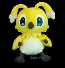 "Phantasy Star Online 2 Yellow Rappy 11"" Plush Doll Kuji Prize SEGA PSO2 Japan"