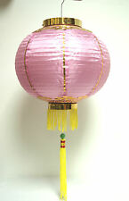 """12"""" Pink Silky Chinese Lantern (Set of 2) Chinese NY, All Occasions Decorations"""