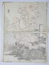 HOKUSAI: SAMURAI BEACON SIGNAL FIRE: Original Japanese Woodblock Print (Woodcut)
