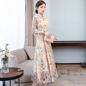 Womens Slim Fit Ball Gown Chinese Style Floral 3/4 Sleeves Cheongsam Qipao Dress
