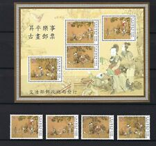 CHINA TAIWAN 1999 Painting Lantern Festival stamps + S/S