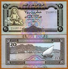 Yemen Arab Republic, 20 Rials, ND (1995), P-25, UNC