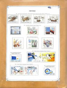 [OP3099] Cyprus lot of stamps on 12 pages