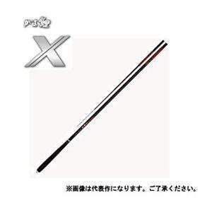 Gamakatsu Rod Gama Koi X 6.3m From Stylish Anglers Japan