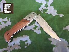 """OSA"" ""wasp"" Combat Outdoor Fishing Hunting knife Zlatoust Russian 107 ЭИ steel"