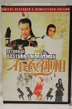 return of bastard swordsman ntsc import dvd English subtitle