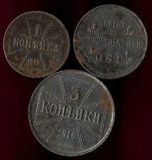 Germany military coinage WWI 1916 J 1 kopek & 2 kopeks & 3 kopeks iron coins