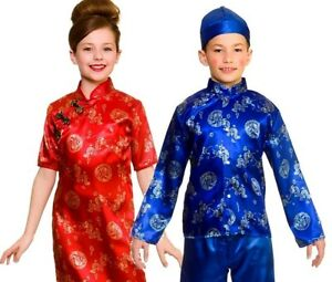Child CHINESE GIRL BOY Oriental International Fancy Dress Costume Outfit China