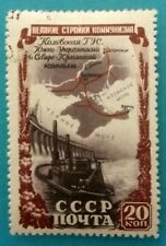 Russia(USSR) 1951 Giant Projects 20 kop MHOG CTO R#003006