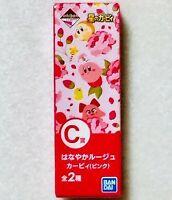 Kirby Star Cosmetics Ichiban Kuji C Coffret Rouge Lipstick Pink color