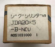 New listing Koganei Jda20X5-B-Ncu Air Cylinder Non-Ion
