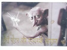 Harry Potter and the Chamber of Secrets 2002 4pc HINDI LOBBY CARD INDIA 18x12