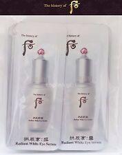The History of Whoo Seol Radiant White Eye Serum 30pcs Latest Version LG Gift