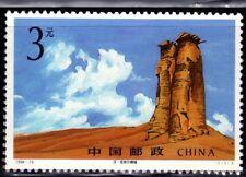 SELLOS CHINA PHILATELIC PROCEDENTE HB 69 1v
