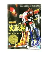 Bandai Soul of Chogokin Power Rangers: Megazord GX-72 Action Figure japan DHL