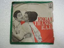 ENGAL THANGA RAJA K V MAHADEVAN TAMIL FILM rare EP RECORD INDIA 1973 VG+