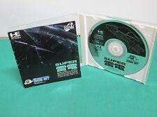 PC Engine SUPER CD -- SUPER RAIDEN -- JAPAN. Clean & Work fully. 12079