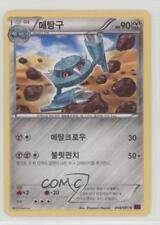 2015 Pokémon Ancient Origins (Bandit Ring) Base Set Korean #048 Metang Card 2f4