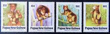 1994 Papua New Guinea Stamps - Huon Tree Kangaroo - Set of 4 MNH