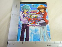 YU-GI-OH Duel Monsters Tag Force 2 Game Guide Book Japan PSP VJ4274*