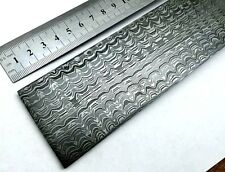 Titans 25x5 cm premium d'acier damas billette bar knife making craft alien 1699
