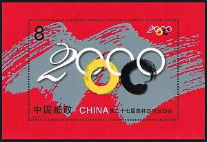 China PRC 3051 S/S, MNH. Summer Olympics, Sydney, 2000-17