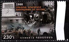 ARMENIA 2018-22 Earthquake of Spitak - 30 Years. Nature Disaster, MNH