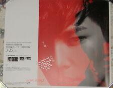 Fahrenheit Aaron Yan The Next Me Taiwan Promo Poster