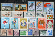 Roemenia -lot stamps (ST305)