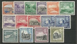 CYPRUS GEORGE V1 FROM 1938 FINE MINT SHORT PART SET TO 18 PIASTRES