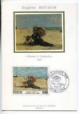 FRANCE 1987, CM 1° jour, TABLEAU E. BOUDIN, Femme à l' ombrelle, timbre 2474